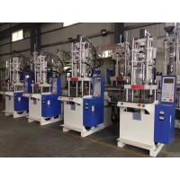 Wholesale Cnc Vertical Injection Molding Machine For Electric Parts 7.5KW Motor Power from china suppliers