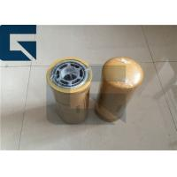 Wholesale Donaldson Hydraulic Oil Filter Element p165569 For Heavy Machinery Parts from china suppliers