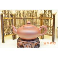 Wholesale 300ml Gong Fu Yixing Zisha Teapot Teaware Purple Clay Eco - Friendly SGS from china suppliers