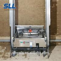 China Sincola Automatic Cement Wall Plastering Machine Render For Internal Wall on sale