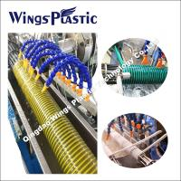 Wholesale PVC Spiral Hose Pipe Extruder Machine / PVC Suction Pipe Making Machine from china suppliers