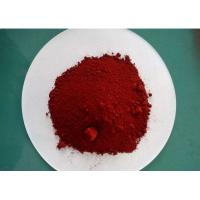 Wholesale Iron Oxide Red Powder Coating Additives For Rubber And Building Materials from china suppliers