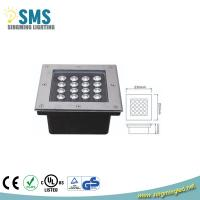 Wholesale 16W LED underground light SMS-DMD-16S from china suppliers