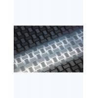 China skid resistent floor tile glass/acid etched glass/HG-050 on sale