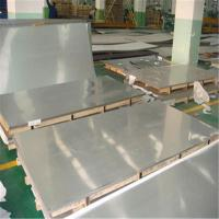 Wholesale 825 Stainless Steel Plate Hastelloy C22 Incoloy 825 Alloy Asme SB 423 Plate ISO from china suppliers