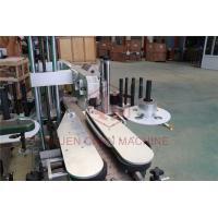 China Square Bottle Labeling Machine Mineral Water Drinking Water Packaging Machine on sale