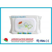 Buy cheap Eco Friendly 80 Sheets Cotton Baby Wet Wipes Frensh Bodegradable Unscented from wholesalers