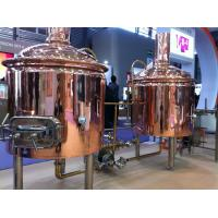 Wholesale Commercial Copper Brewing Equipment Copper Beer Tank 50L - 10000L 245KGS from china suppliers