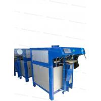 Wholesale Advanced Valve Type Automatic Packing Machine Weighing Range Adjustable from china suppliers