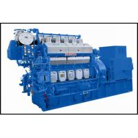 Buy cheap 500-5000kw Middle Speed 500 / 600 / 750 rpm Generator Set , Diesel Generating from wholesalers