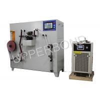 Wholesale 200W Off - line Laser Perforation Equipment High Speed 40m / min - 300m / min from china suppliers