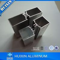 Anodized Aluminum Curtain Wall : Enduring and solid aluminum curtain wall profiles anodized