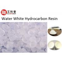 Wholesale Good Compatible Hydrogenated Hydrocarbon Resin C9 Anti Yellowness In Hygiene from china suppliers