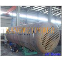 Wholesale Water Tube Fuel Industrial Steam Boilers Horizontal Style 30T - 50T OEM from china suppliers
