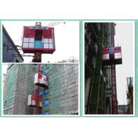 Construction Site Builder Passenger Material Hoist Equipment Rack And Pinion