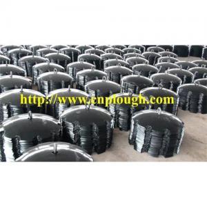 China Farm disc,disc blade,plough disc,agricultural disc,harrow disc on sale