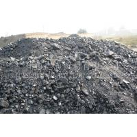 Wholesale 80-90°C Black Middle Temperature Coal Tar Pitch for Aluminium Industry from china suppliers