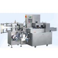 China Fully Automatic Wet Facial Tissue Folding & Packaging Machine on sale