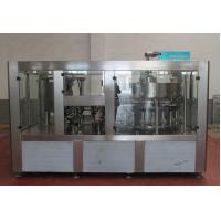 Wholesale 12 Oz Commercial Brewery Production Line Bottle Filling Machine 6000BPH - 8000BPH from china suppliers
