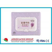 Buy cheap Household Type Makeup Remover Wet Wipes 50pcs 20 * 15cm For Facial / Skin from wholesalers