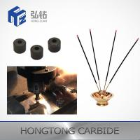 Wholesale High Hardness Tungsten Carbide Wire Die Pellets For Incense Machine Parts from china suppliers