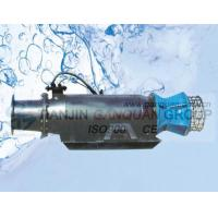 Wholesale Submersible Axial Flow Water Pump-Floating type from china suppliers