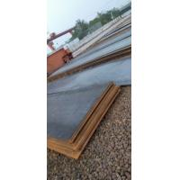 Quality QStE380TM Grade Automotive Steel Sheet And Strip High Strength Steel Coil for sale