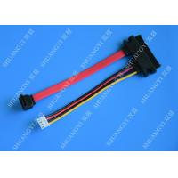Wholesale 57 SATA Data Cable from china suppliers