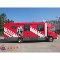 10 Ton Big Capacity Gas Supply Fire Truck ISUZU Chassis STC-50 Generator