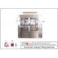 0.5L - 5L 1.5Kw Automatic Liquid Filling Machine For Chemical Liquid Products