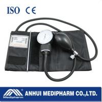 how to say blood pressure in chines