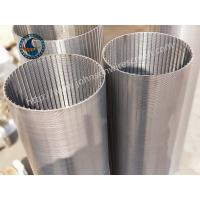 Wholesale Pure Round Wedge Wire Screen Filter , Wrap Wire Screen Outside Scraper Type from china suppliers