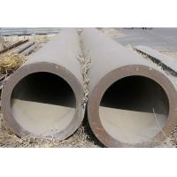Wholesale large diameter carbon seamless steel pipe from china suppliers
