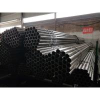 Wholesale DIN 2391 ST35 Gbk Cold Drawn Seamless Steel Tube  6-89mm Outer Diameter 2-20mm Thickness from china suppliers