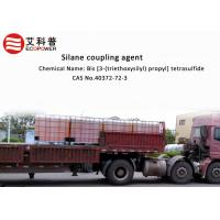 Wholesale CAS 40372-72-3 Si-69 Sulfur Silane Coupling Agent Crosile 69 Improve Abrasion Resistance In Rubber from china suppliers