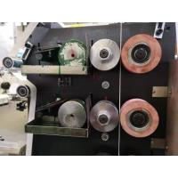 Quality Multi colors paper straw single packing machine for sale