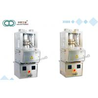 Wholesale Double Color Automatic Tablet Press Machine In Pharmaceutical Food Chemical Electronic from china suppliers