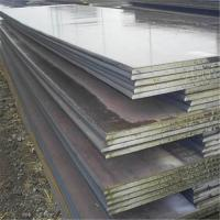 Wholesale Uns N04400 Nickel Cooper Monel 400 Plate Nickel Based Alloy Plate / Sheet from china suppliers