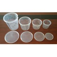 Buy cheap 400cc,650cc,1300cc,2240cc paint mixing cup with lid from wholesalers