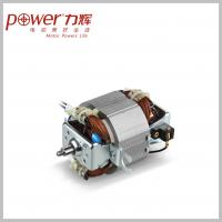 Energy efficiency low voltage ac motor high torque small for Small ac electric motor