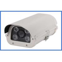 High definition urveillance cameras license plate capture automatic focusing 5 - 50mm Lens