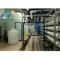 Wholesale Compact Design Portable Water Desalination Equipment , Mini Desalination Units from china suppliers