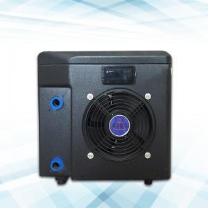 Buy cheap Mini Pool Heat Pump Heater for Above Ground Small Pool Calentador de la bomba de calor de la piscina from wholesalers