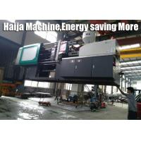 Wholesale High Speed Injection Molding Machines For Manufacturing Plastic Products 17.25kw from china suppliers
