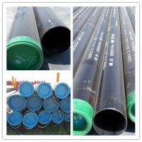 """Wholesale DIN 17120:1984""""Welded circular tubes of non-alloy steels for steel constructions"""" from china suppliers"""