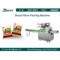 China High Speed Pillow Packing Machine for steel wool , small pouch packing machine on sale