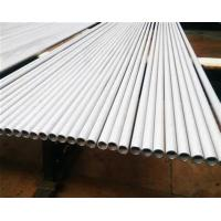 Wholesale SS Heat Exchanger Piping , Seamless Welded Stainless Steel Boiler Tubes from china suppliers