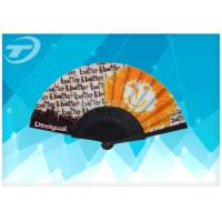 Wholesale Painted Wooden Hand Fans 23cm  With Varnished Wooden Ribs And Fabric from china suppliers
