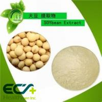 Wholesale Natural Organic Soy Milk Powder , Organic Soy Lecithin Granules Air Dried Anti Cancer from china suppliers