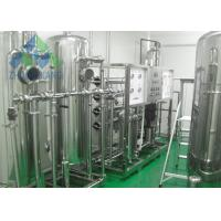 Wholesale Highly Automation RO Water Treatment Plant For Medicine Industry 98% Filter Efficiency from china suppliers